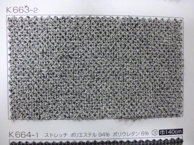 002_302.jpg